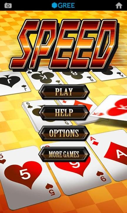 SPEEDのスクリーンショット_1