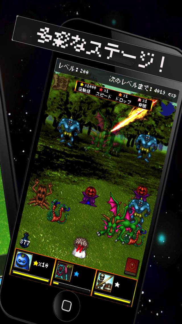 超レベルあげ! - レベルを上げてモンスターを仲間にしてドラゴンを倒すクエストをクリアする無料のRPGゲーム -のスクリーンショット_5