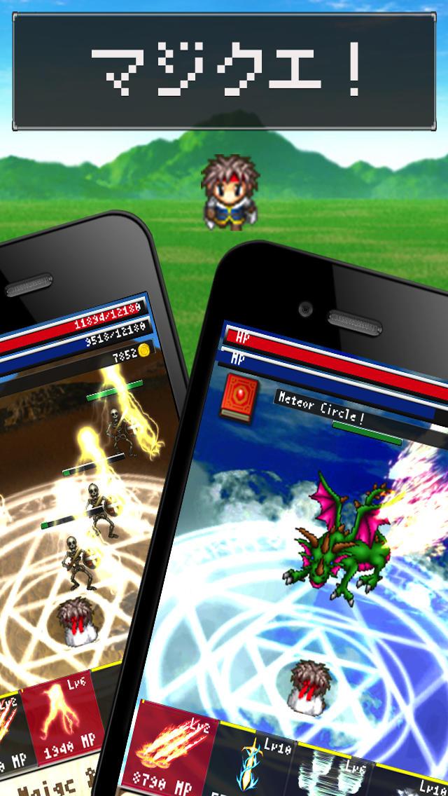 マジクエ - レベルを上げて魔法を強くしてモンスターとドラゴンを倒してクエストをクリアする無料のRPGゲーム - マジック&クエストのスクリーンショット_1