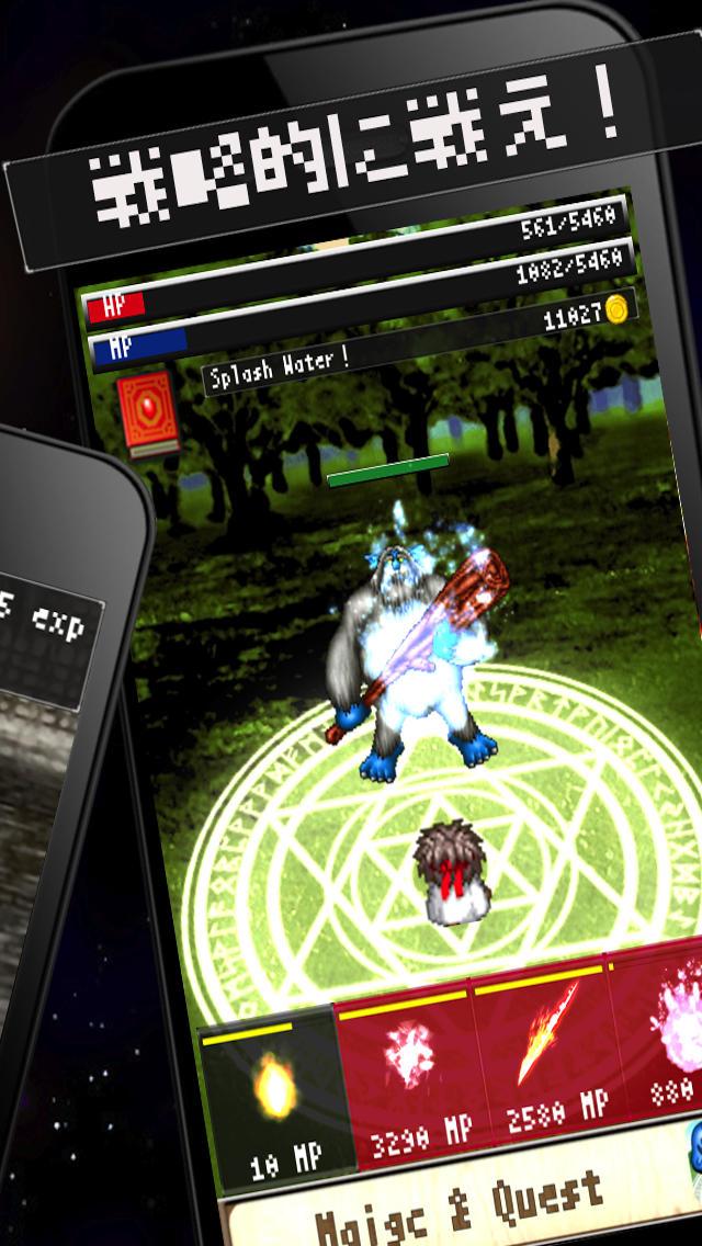 マジクエ - レベルを上げて魔法を強くしてモンスターとドラゴンを倒してクエストをクリアする無料のRPGゲーム - マジック&クエストのスクリーンショット_2