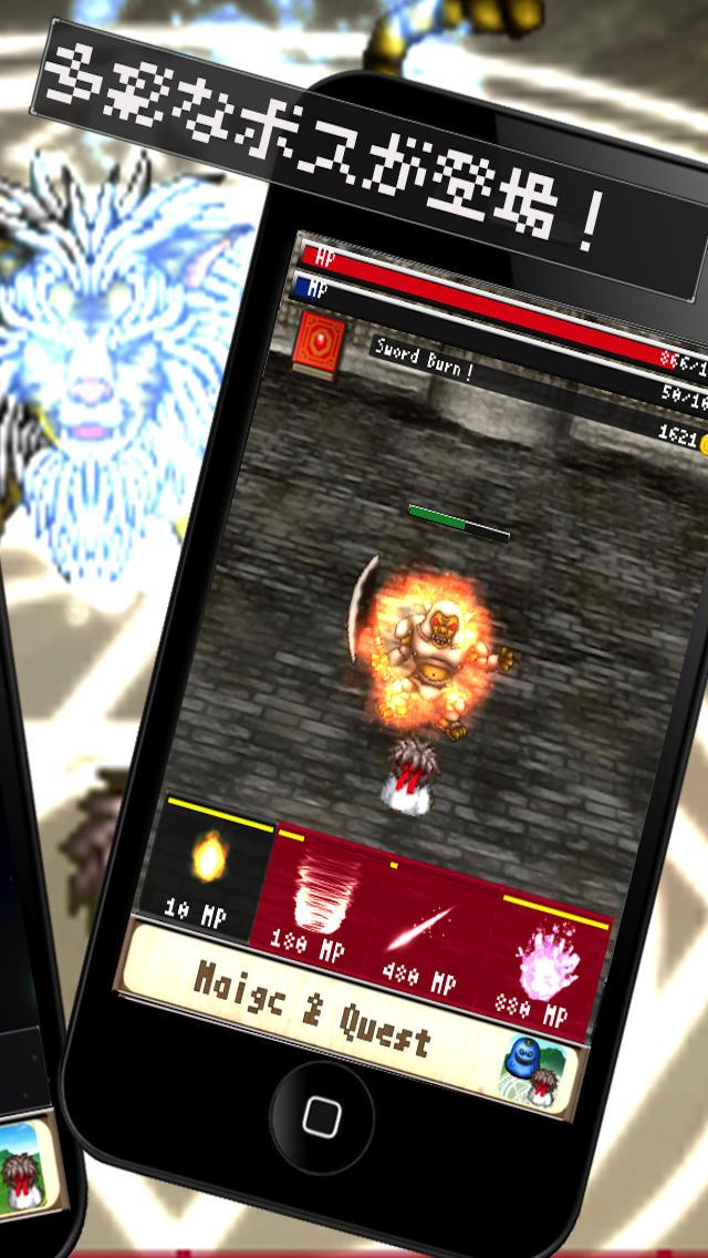 マジクエ - レベルを上げて魔法を強くしてモンスターとドラゴンを倒してクエストをクリアする無料のRPGゲーム - マジック&クエストのスクリーンショット_3
