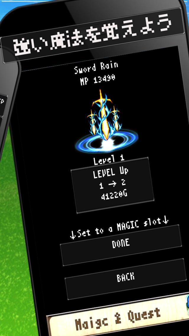 マジクエ - レベルを上げて魔法を強くしてモンスターとドラゴンを倒してクエストをクリアする無料のRPGゲーム - マジック&クエストのスクリーンショット_4