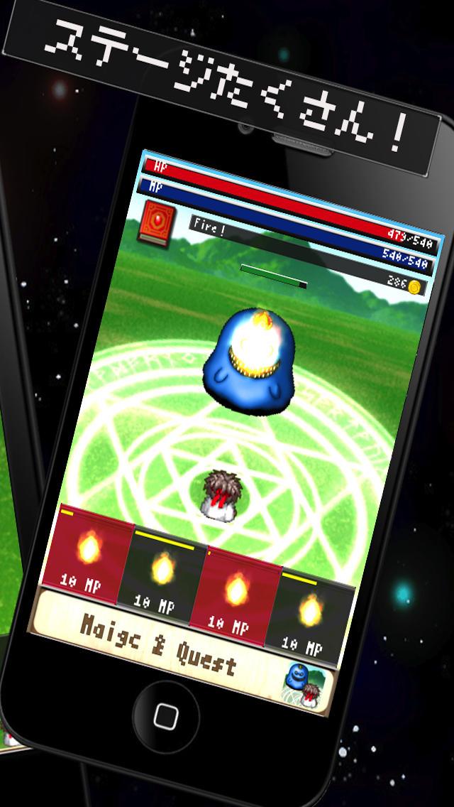 マジクエ - レベルを上げて魔法を強くしてモンスターとドラゴンを倒してクエストをクリアする無料のRPGゲーム - マジック&クエストのスクリーンショット_5