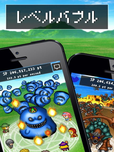 レベルバブル - レベルを上げてモンスターを倒すRPGゲームのスクリーンショット_1