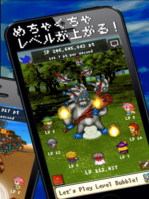 レベルバブル - レベルを上げてモンスターを倒すRPGゲームのスクリーンショット_2