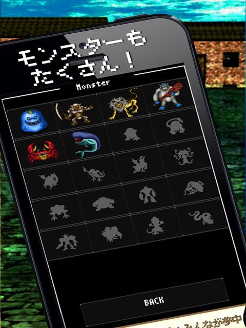 レベルバブル - レベルを上げてモンスターを倒すRPGゲームのスクリーンショット_4