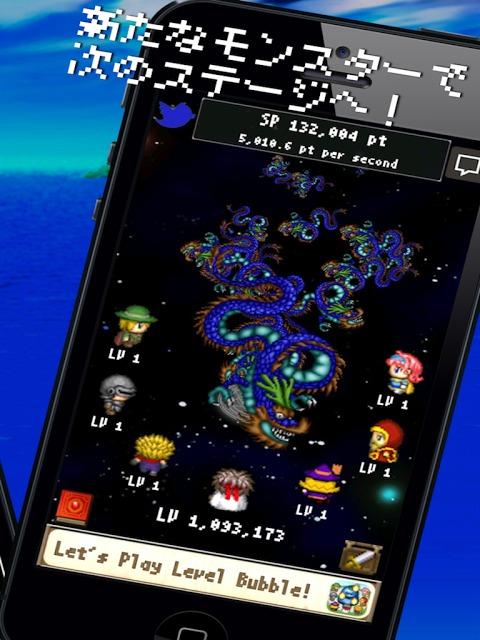 レベルバブル - レベルを上げてモンスターを倒すRPGゲームのスクリーンショット_5