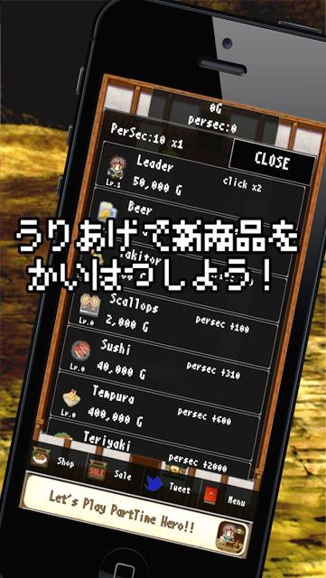 バイトリーダー勇者 - 無料のドット絵シミュレーションRPGのスクリーンショット_2
