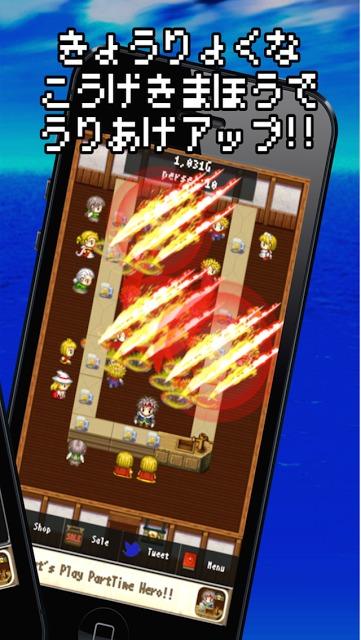 バイトリーダー勇者 - 無料のドット絵シミュレーションRPGのスクリーンショット_4