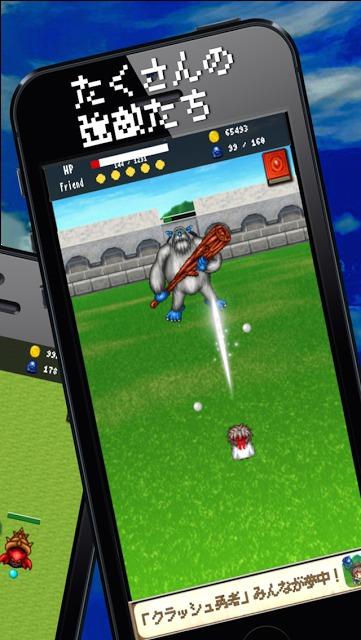 クラッシュ勇者 - 伝説のドラゴンを倒して姫を救う無料ゲームのスクリーンショット_2
