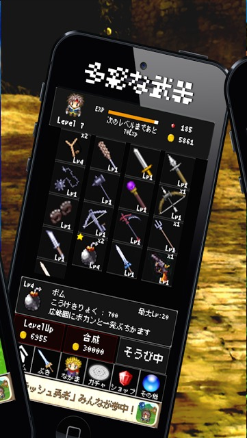 クラッシュ勇者 - 伝説のドラゴンを倒して姫を救う無料ゲームのスクリーンショット_3