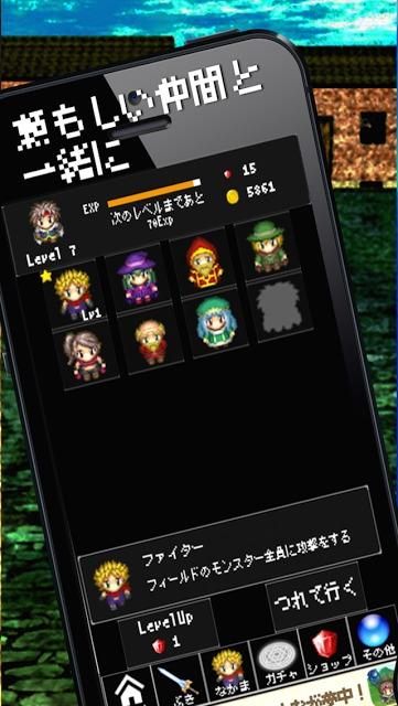 クラッシュ勇者 - 伝説のドラゴンを倒して姫を救う無料ゲームのスクリーンショット_4