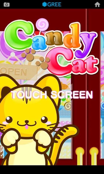 CandyCatのスクリーンショット_1