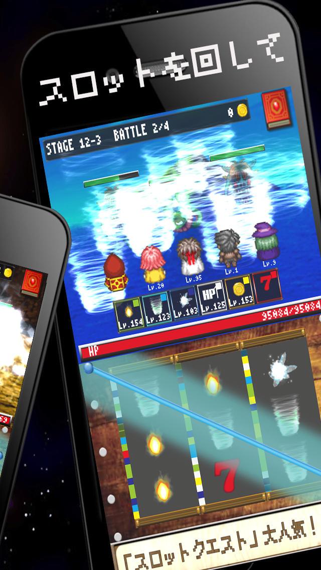 スロットクエスト - パチスロ感覚で敵を倒す無料RPGゲームのスクリーンショット_2