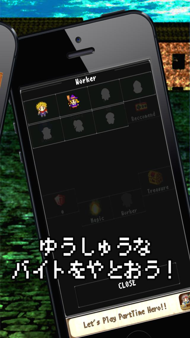 バイトリーダー勇者 - 居酒屋を経営しバイトを育成する無料のドット絵の放置シミュレーションRPGのスクリーンショット_3