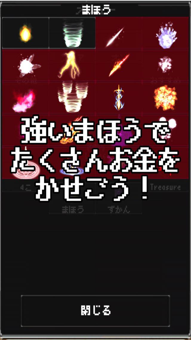 モンスター牧場 - 育成したモンスターをあつめ、伝説のドラゴンを倒す無料のRPG風放置ゲームのスクリーンショット_5