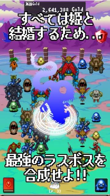 モンスター牧場 - 無料の育成放置ゲームのスクリーンショット_3