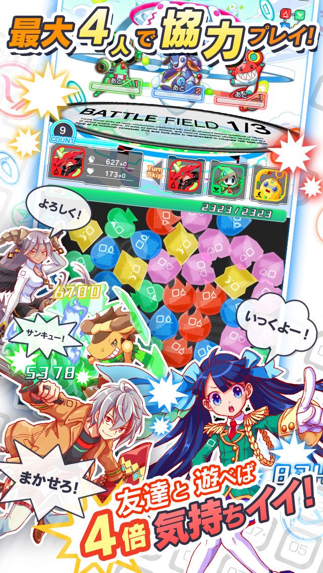 ブッ壊し!ポップ☆RPG『クラッシュフィーバー 』のスクリーンショット_2