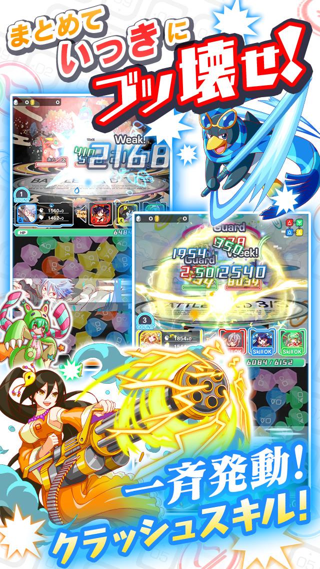 ブッ壊し!ポップ☆RPG『クラッシュフィーバー 』のスクリーンショット_4