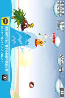 HANIWA SURF in MIYAZAKI #47appのスクリーンショット_1