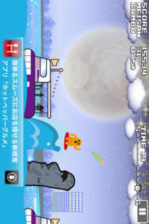 HANIWA SURF in MIYAZAKI #47appのスクリーンショット_2