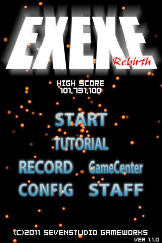 EXEXE Rebirthのスクリーンショット_1
