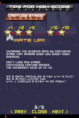 EXEXE Rebirthのスクリーンショット_5