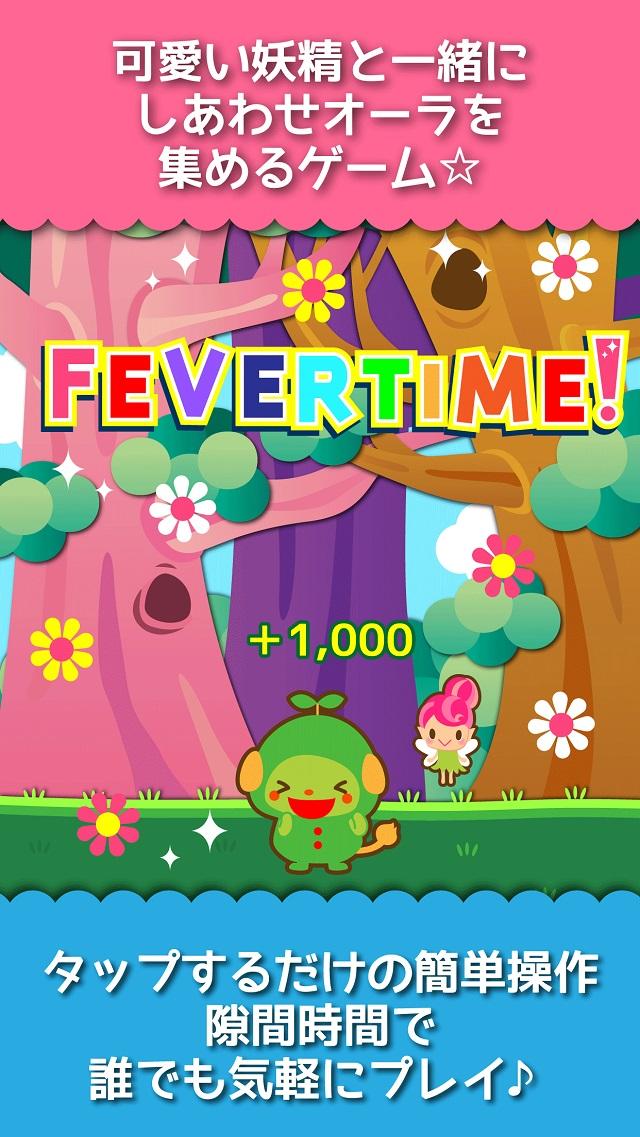 【無料&放置】ピクシーの森-ほのぼのクリッカーゲームのスクリーンショット_1