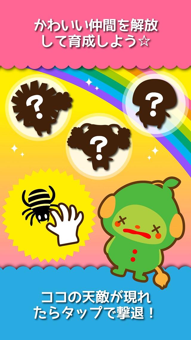【無料&放置】ピクシーの森-ほのぼのクリッカーゲームのスクリーンショット_2