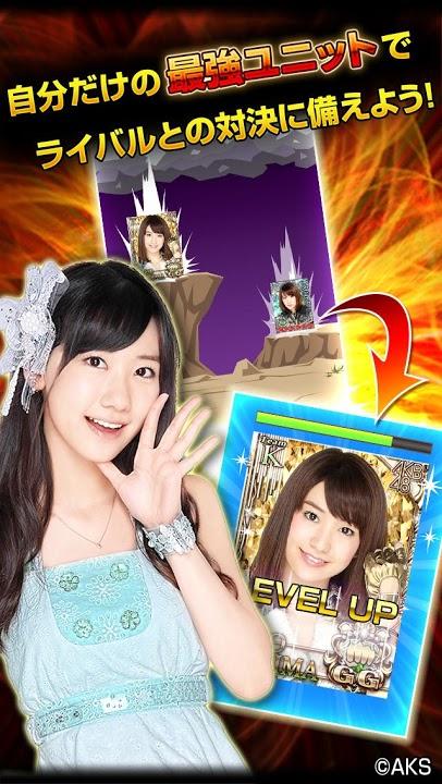 AKB48ステージファイター(公式)AKB48のカードゲームのスクリーンショット_4