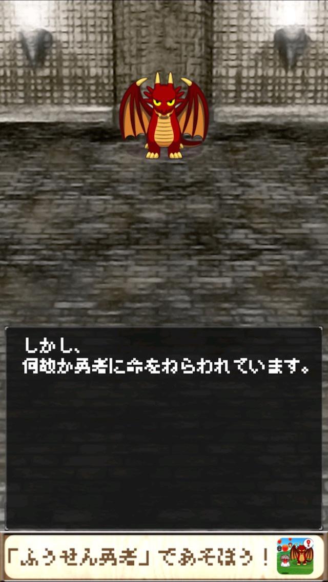 ふうせん勇者 - まおうを体当たりで倒す 激ムズ放置ゲームのスクリーンショット_2