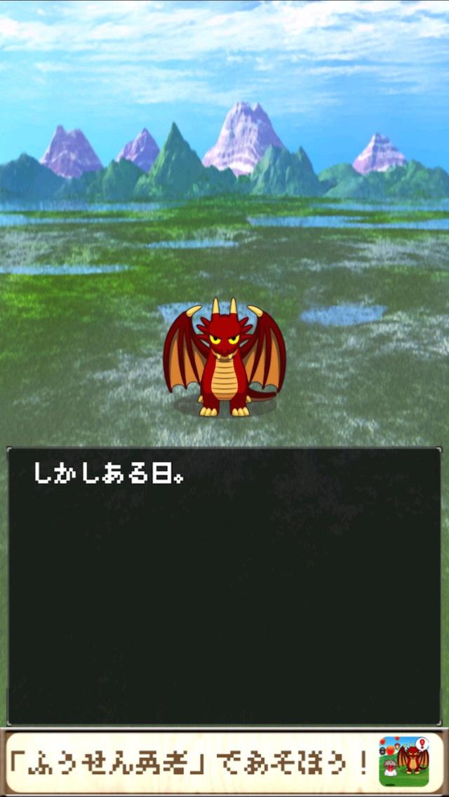 ふうせん勇者 - まおうを体当たりで倒す 激ムズ放置ゲームのスクリーンショット_4
