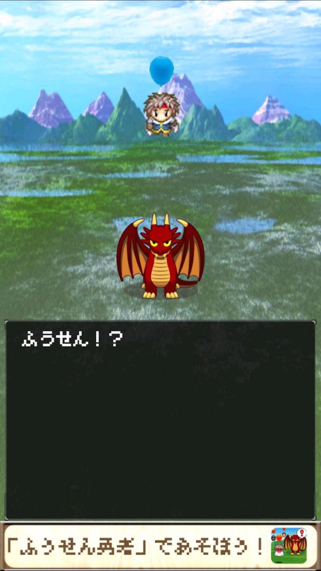 ふうせん勇者 - まおうを体当たりで倒す 激ムズ放置ゲームのスクリーンショット_5