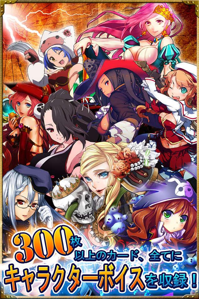 喋る!海賊ファンタジアのスクリーンショット_2