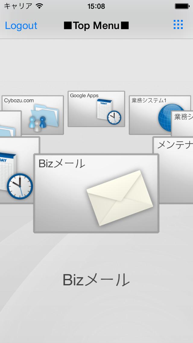 Mobile Connectのスクリーンショット_2