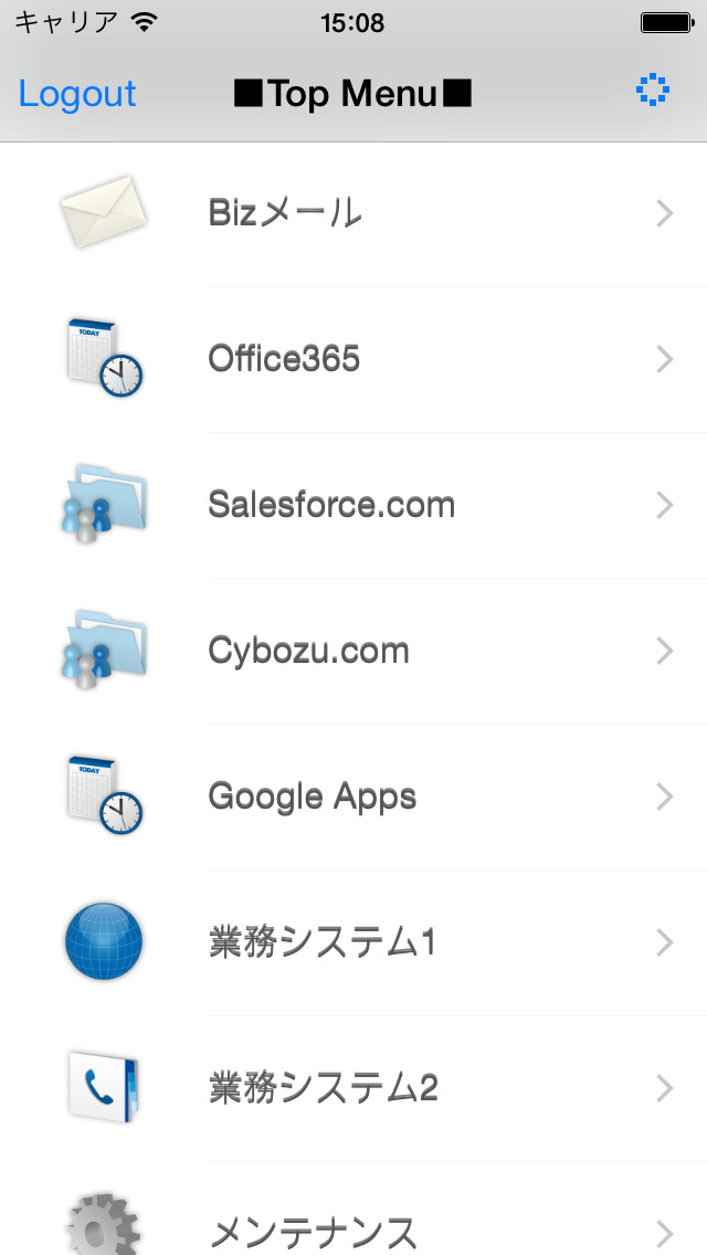 Mobile Connectのスクリーンショット_4