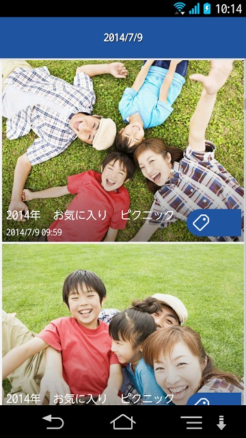 MyPocket-大容量オンラインストレージ、マイポケット-のスクリーンショット_3