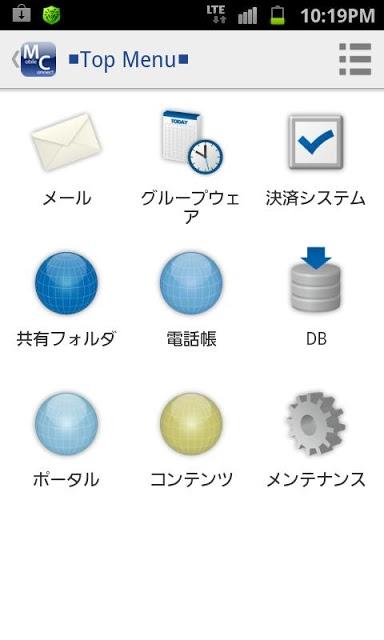 Mobile Connectのスクリーンショット_3