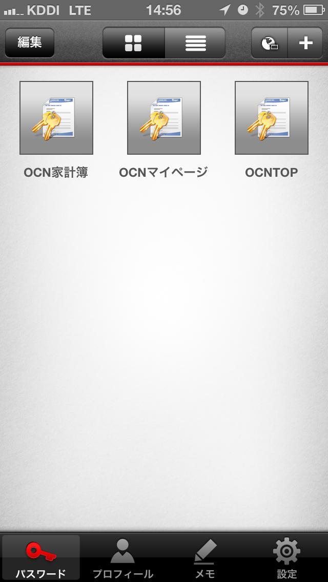 マイパスワードのスクリーンショット_1