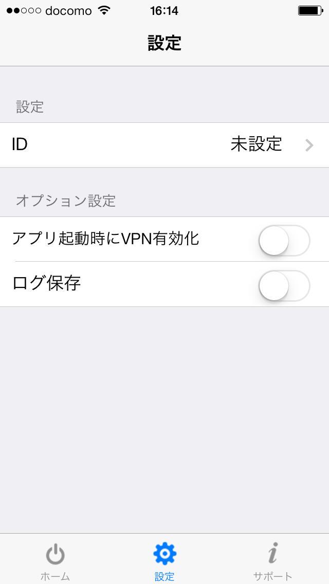 vAppのスクリーンショット_2