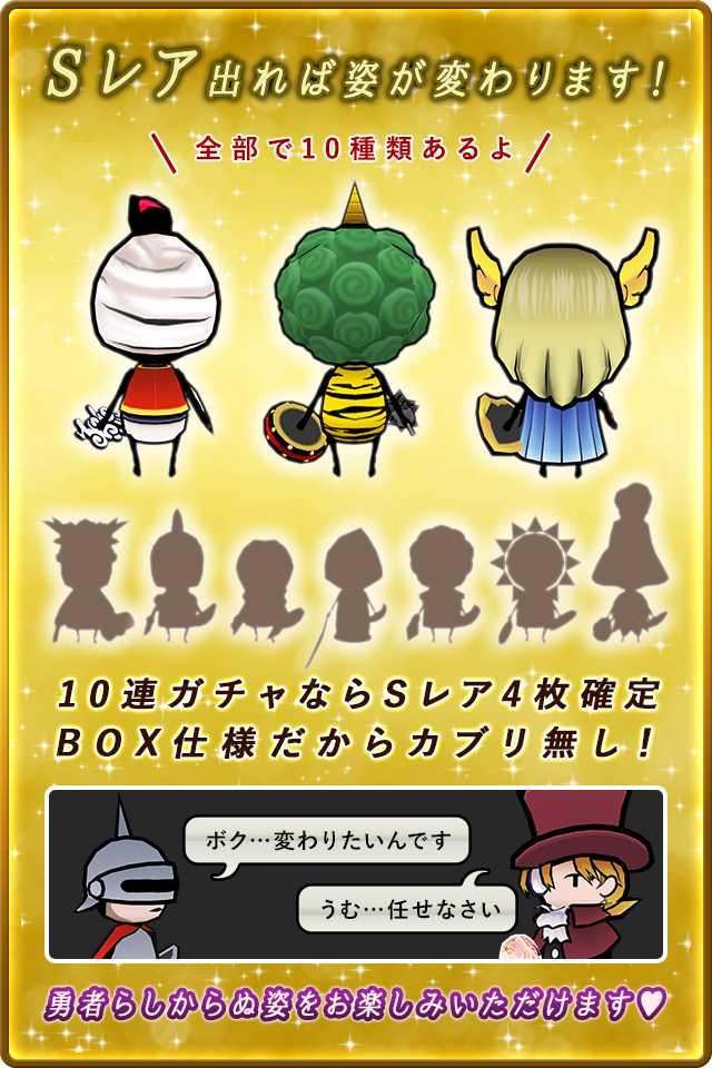 仮面の勇者 ~心の迷宮RPG~のスクリーンショット_1