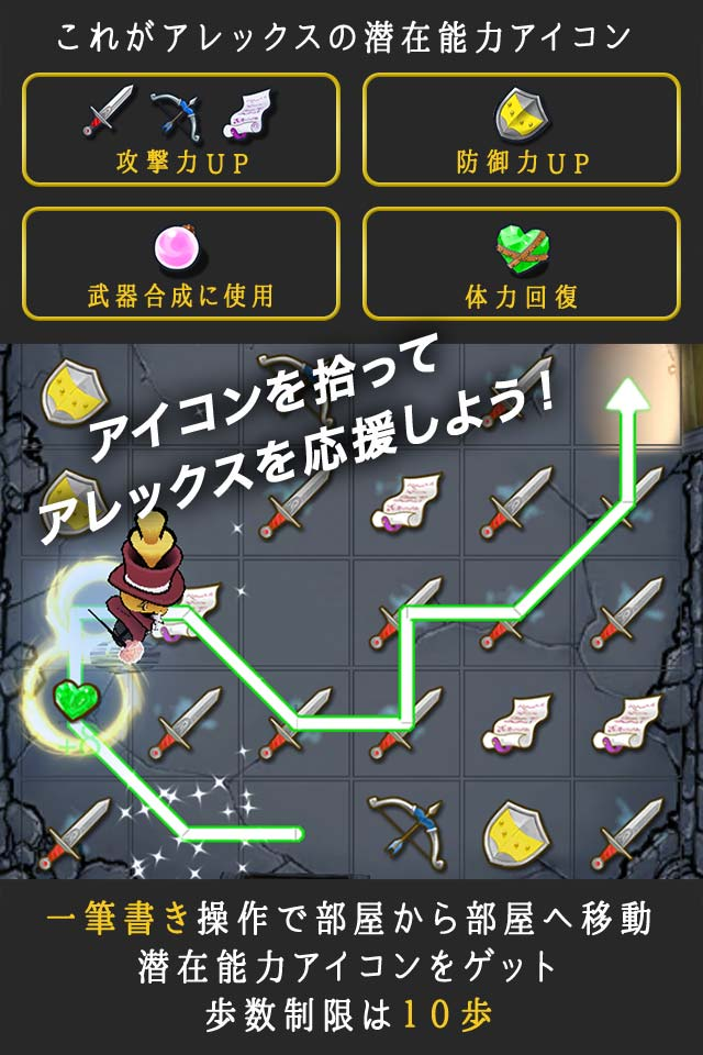 仮面の勇者 ~心の迷宮RPG~のスクリーンショット_4