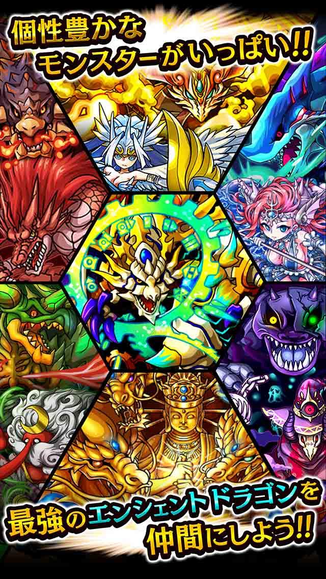 ドラゴンエッグ-仲間との出会い×本格対戦RPGのスクリーンショット_5