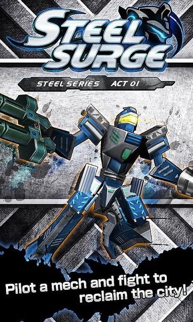 Steel Surgeのスクリーンショット_5