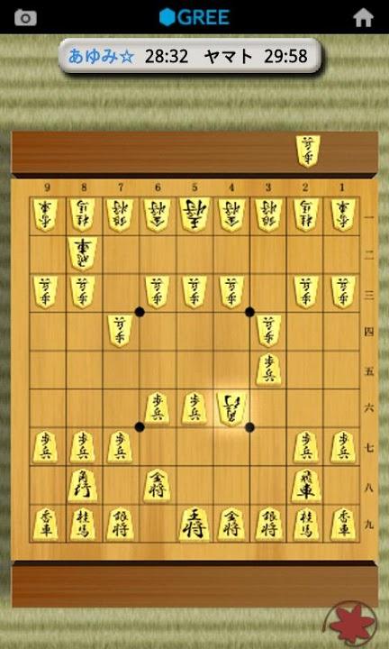 将棋 by グリーのスクリーンショット_3