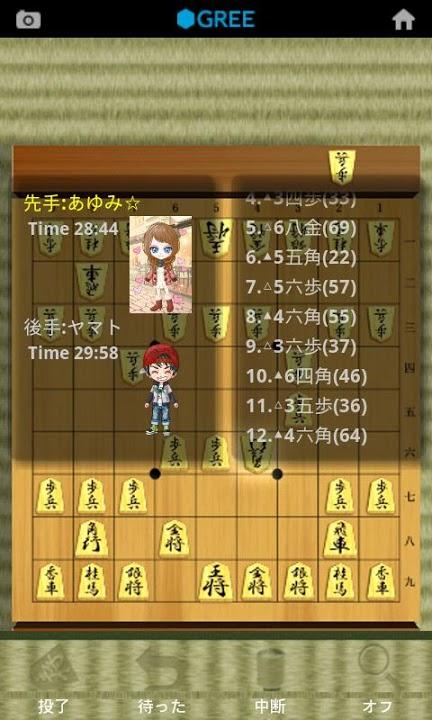 将棋 by グリーのスクリーンショット_4