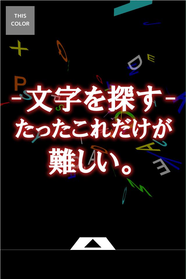 Letterのスクリーンショット_3