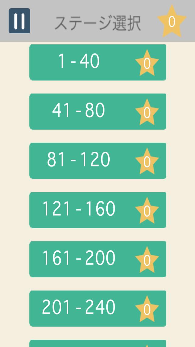 FindNumber-数字を見つけろ-【脳トレ反射神経教育アプリ】のスクリーンショット_2