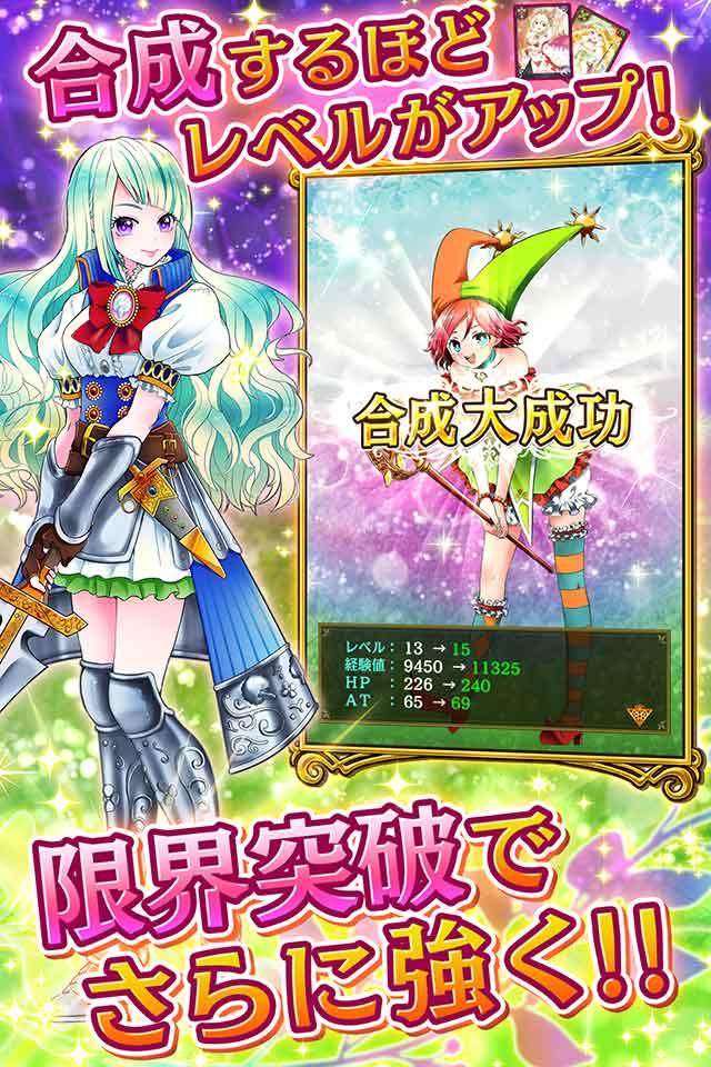 ベジマギッ!【野菜タクティクスRPG】のスクリーンショット_3