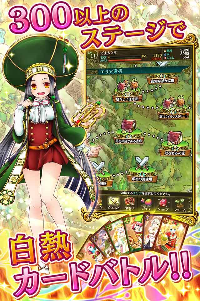 ベジマギッ!【野菜タクティクスRPG】のスクリーンショット_4